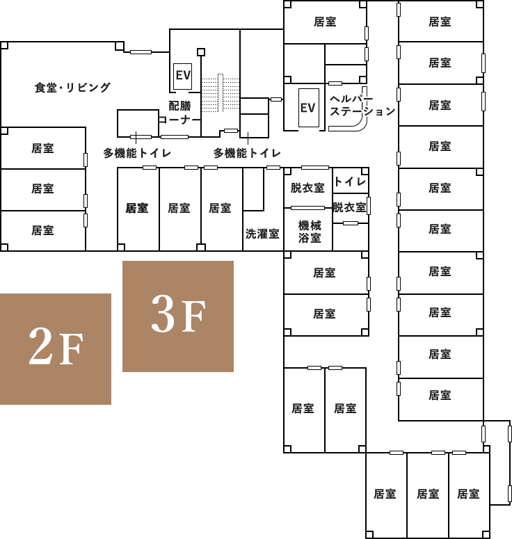 2-3F平面図